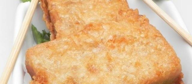 Pan Fried Daikon Cake