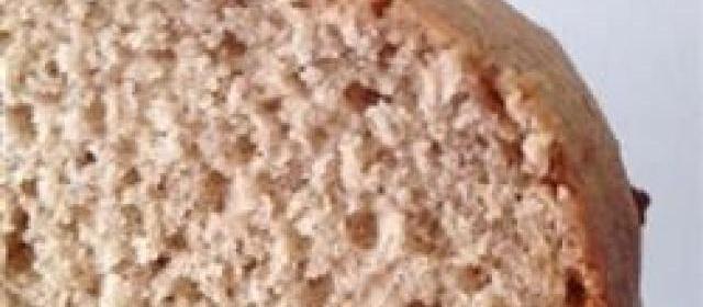 Applesauce Bread II Photos