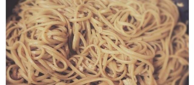 Rosemary Pasta in Roasted Garlic Sauce Recipe  Allrecipes.com